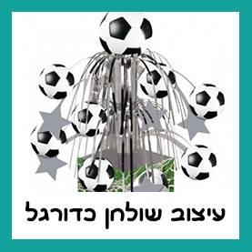 אייקון של עיצוב שולחן כדורגל