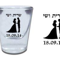 כוס צ'ייסרמתנות לאורחים בחתונה