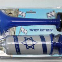 צופר דגל ישראל