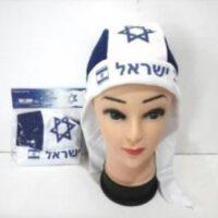 בנדנה ישראל
