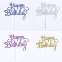 טופרים יום הולדת שמח