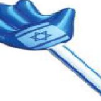 מתנפח כאפה ישראל 1.10 מטר