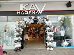 חנות בלונים בעפולה בקו האופנה