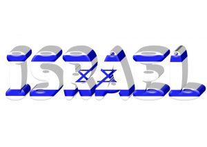 גימיקים ליום העצמאות ישראל