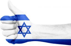 זוהרים ליום העצמאות ישראל