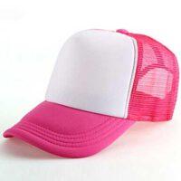 כובע-מצחיה-ורוד-פוקסיה-200x200