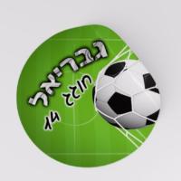 מיתוג ליום הולדת כדורגל
